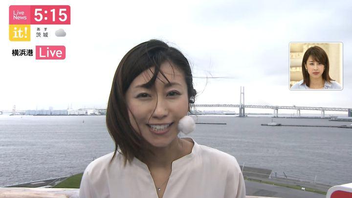 2019年07月12日酒井千佳の画像03枚目