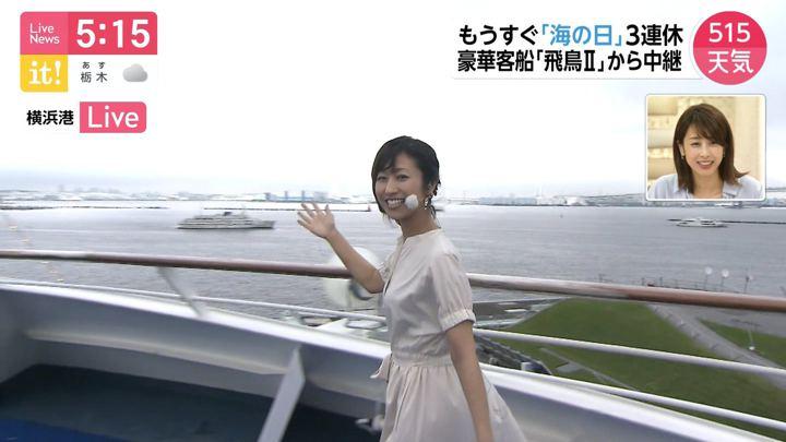 2019年07月12日酒井千佳の画像04枚目