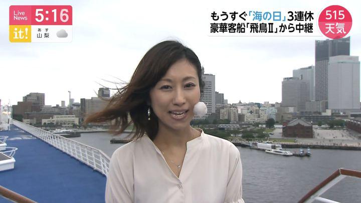 2019年07月12日酒井千佳の画像05枚目