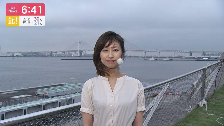 2019年07月12日酒井千佳の画像13枚目