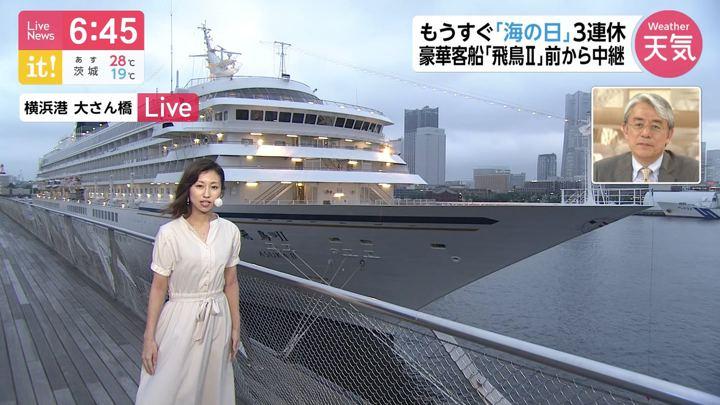 2019年07月12日酒井千佳の画像14枚目