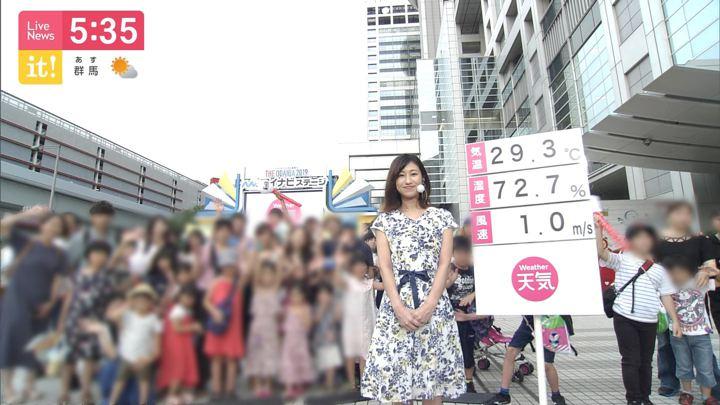 2019年07月29日酒井千佳の画像04枚目