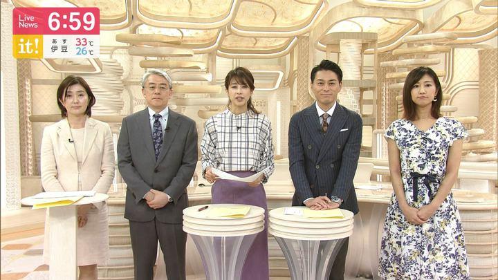 2019年07月29日酒井千佳の画像09枚目