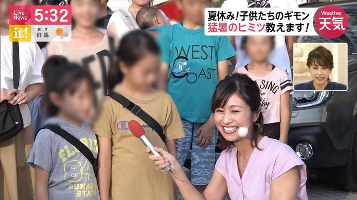 2019年07月30日酒井千佳の画像02枚目