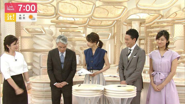2019年07月30日酒井千佳の画像10枚目