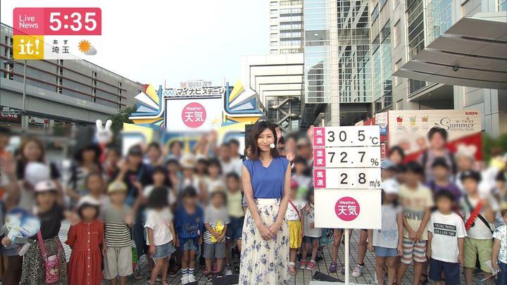 2019年07月31日酒井千佳の画像04枚目