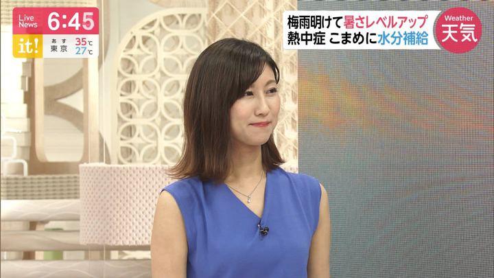 2019年07月31日酒井千佳の画像08枚目
