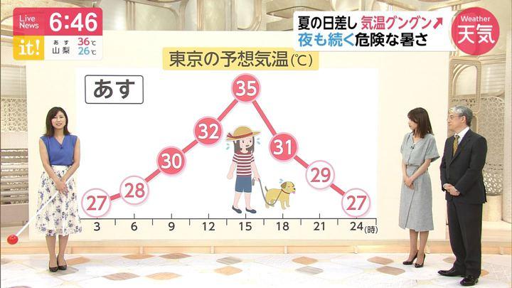 2019年07月31日酒井千佳の画像09枚目