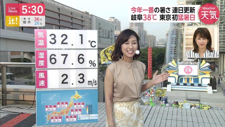 2019年08月01日酒井千佳の画像02枚目