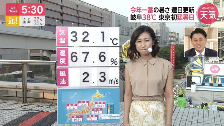 2019年08月01日酒井千佳の画像04枚目