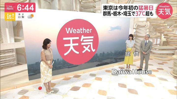 2019年08月01日酒井千佳の画像06枚目