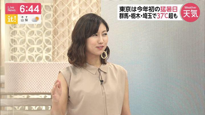 2019年08月01日酒井千佳の画像08枚目