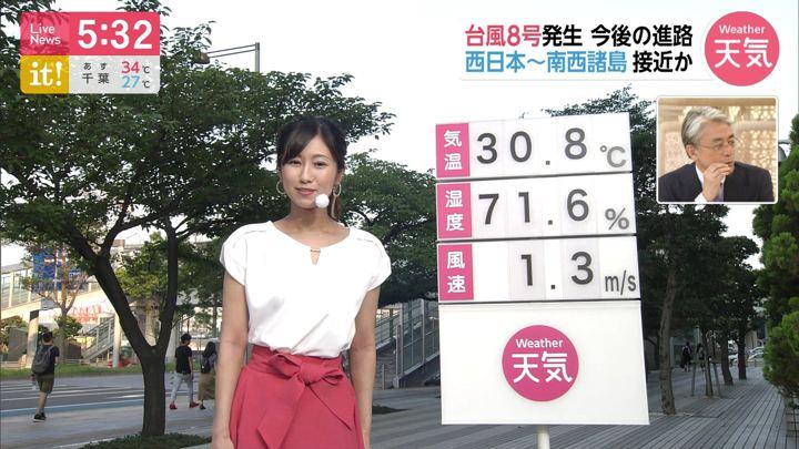 2019年08月02日酒井千佳の画像02枚目