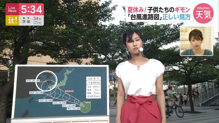 2019年08月02日酒井千佳の画像05枚目