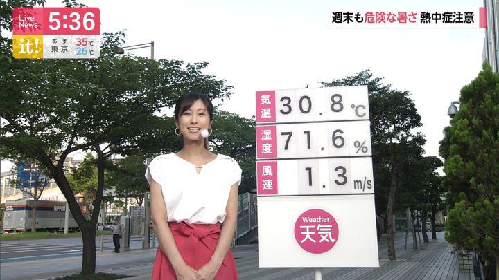 2019年08月02日酒井千佳の画像06枚目