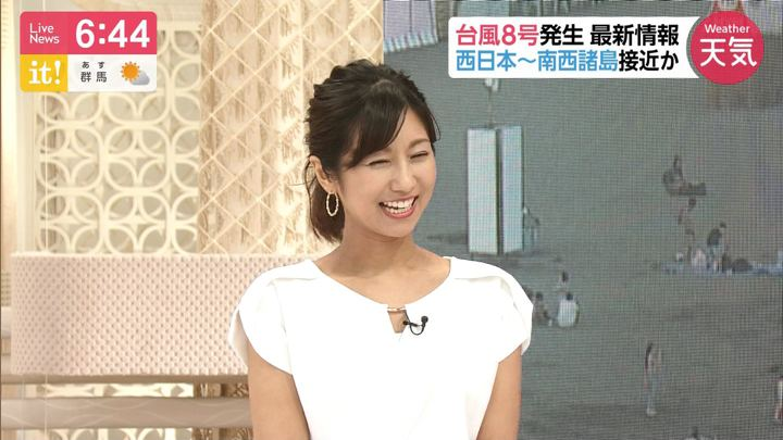 2019年08月02日酒井千佳の画像07枚目