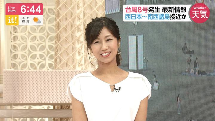 2019年08月02日酒井千佳の画像08枚目