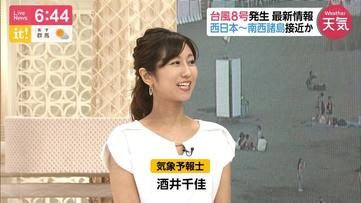2019年08月02日酒井千佳の画像09枚目