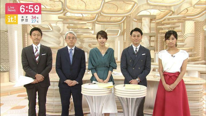2019年08月02日酒井千佳の画像11枚目