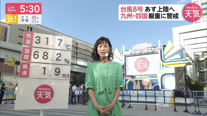 2019年08月05日酒井千佳の画像03枚目