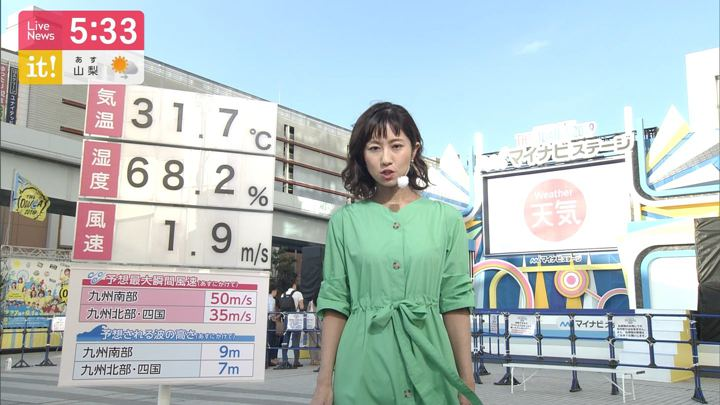 2019年08月05日酒井千佳の画像04枚目