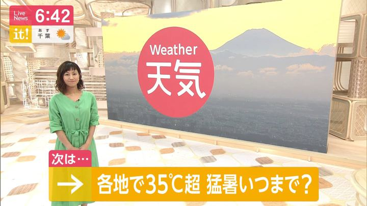 2019年08月05日酒井千佳の画像05枚目