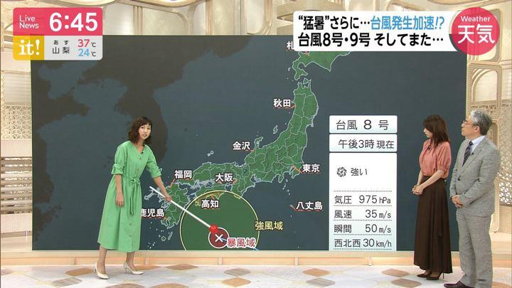 2019年08月05日酒井千佳の画像10枚目
