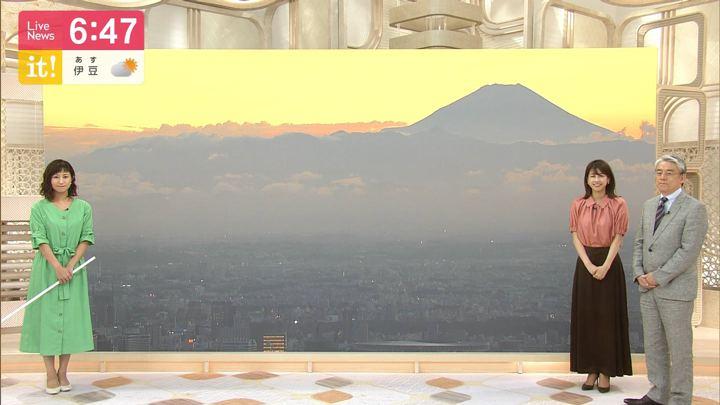 2019年08月05日酒井千佳の画像11枚目