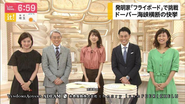 2019年08月05日酒井千佳の画像13枚目