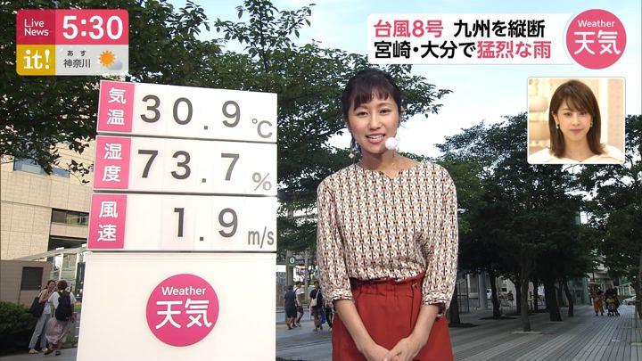 2019年08月06日酒井千佳の画像01枚目
