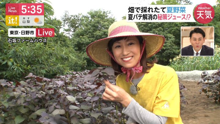 2019年08月07日酒井千佳の画像04枚目