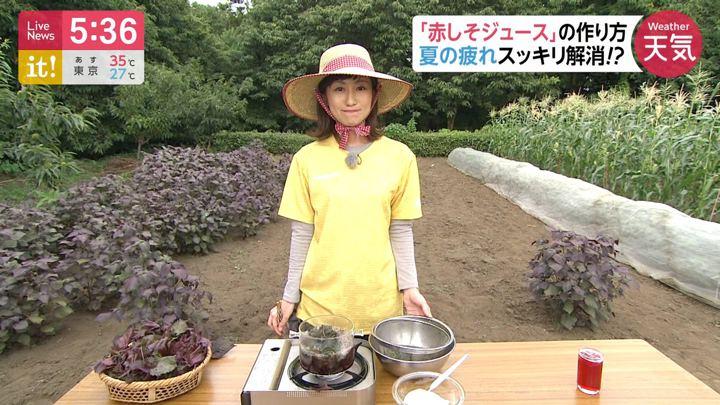 2019年08月07日酒井千佳の画像05枚目
