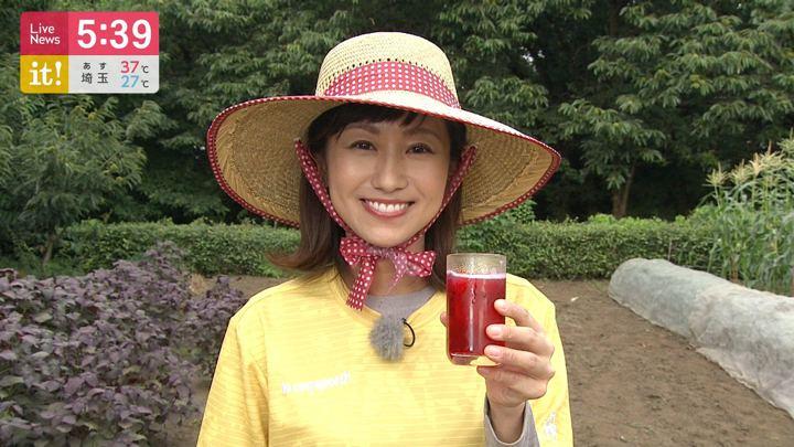 2019年08月07日酒井千佳の画像09枚目