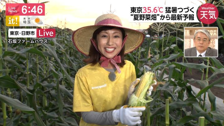 2019年08月07日酒井千佳の画像12枚目