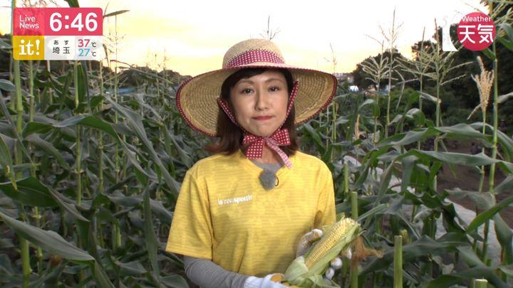 2019年08月07日酒井千佳の画像13枚目