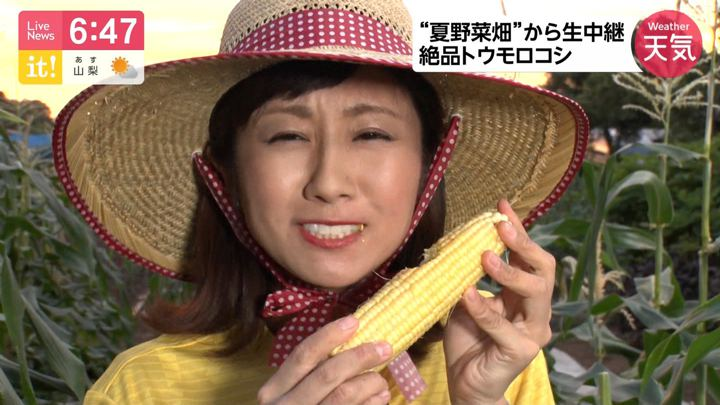 2019年08月07日酒井千佳の画像15枚目