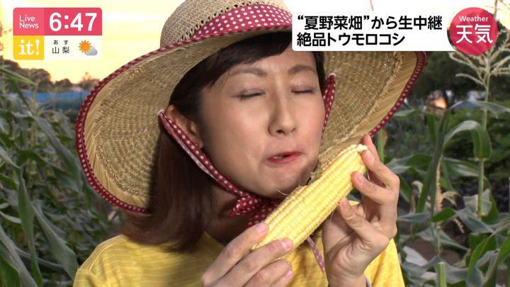 2019年08月07日酒井千佳の画像16枚目
