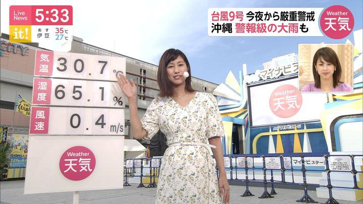 2019年08月08日酒井千佳の画像04枚目