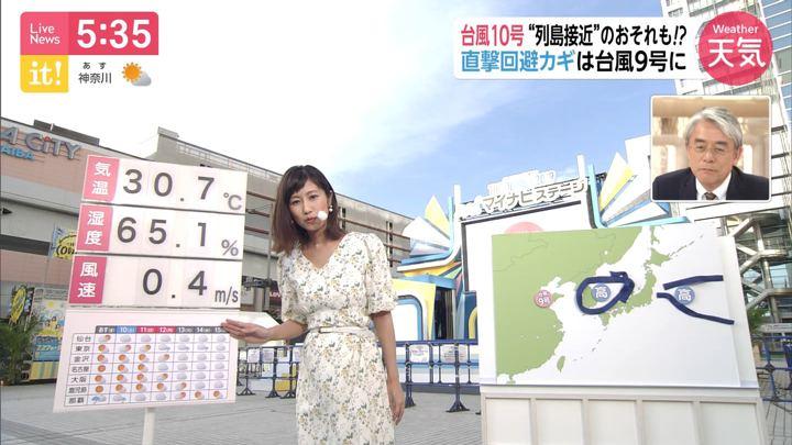 2019年08月08日酒井千佳の画像05枚目