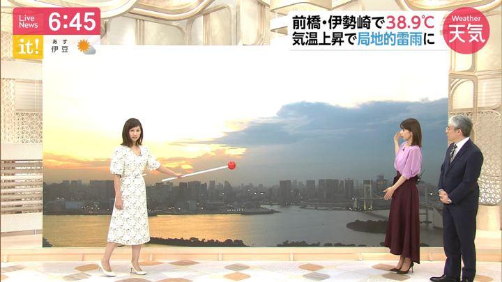 2019年08月08日酒井千佳の画像09枚目