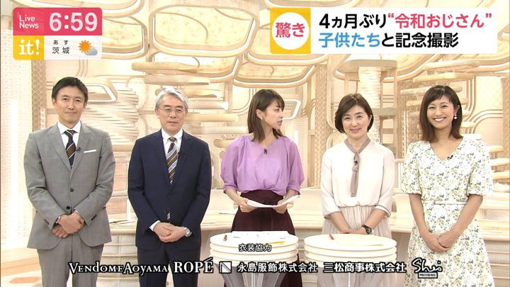 2019年08月08日酒井千佳の画像11枚目