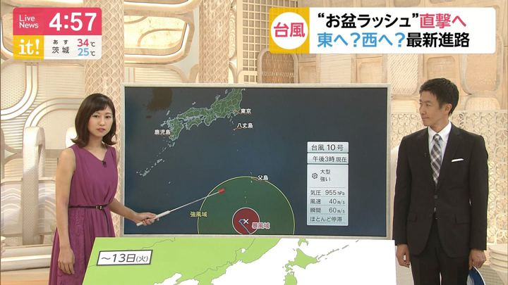 2019年08月09日酒井千佳の画像02枚目