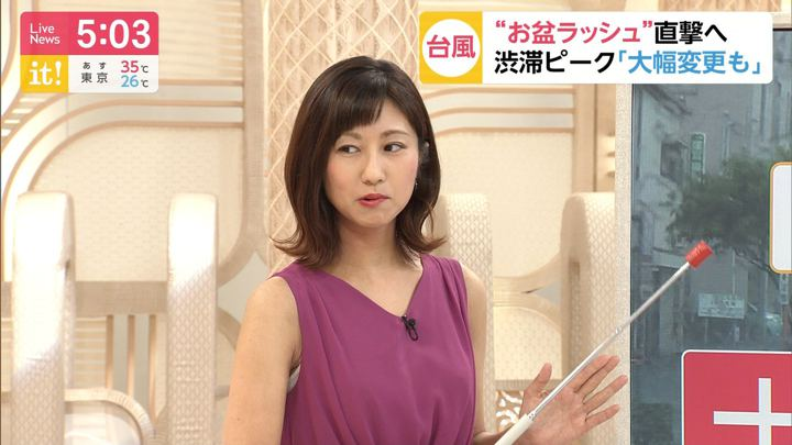 2019年08月09日酒井千佳の画像06枚目