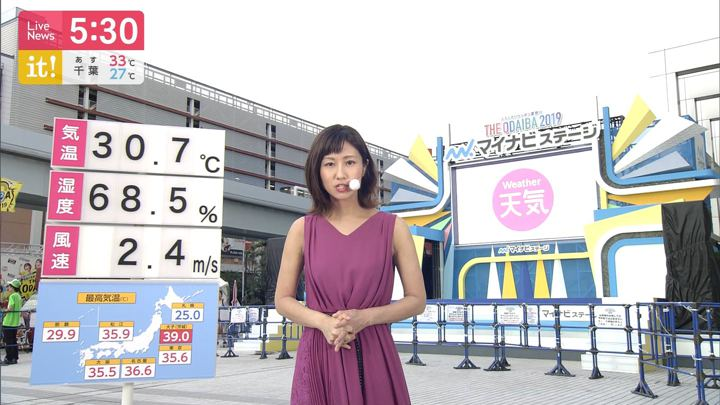 2019年08月09日酒井千佳の画像09枚目
