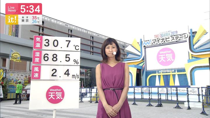 2019年08月09日酒井千佳の画像10枚目