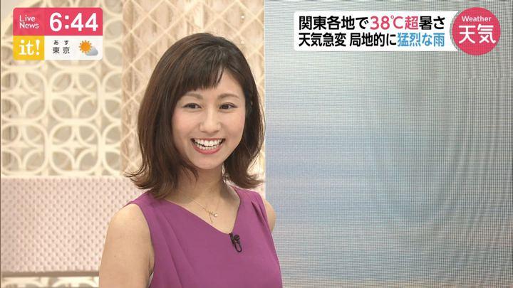 2019年08月09日酒井千佳の画像12枚目