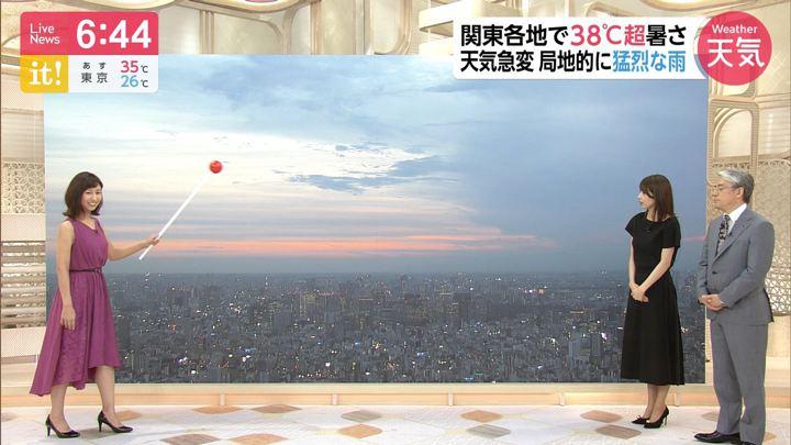 2019年08月09日酒井千佳の画像13枚目