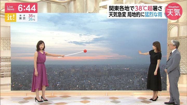 2019年08月09日酒井千佳の画像14枚目
