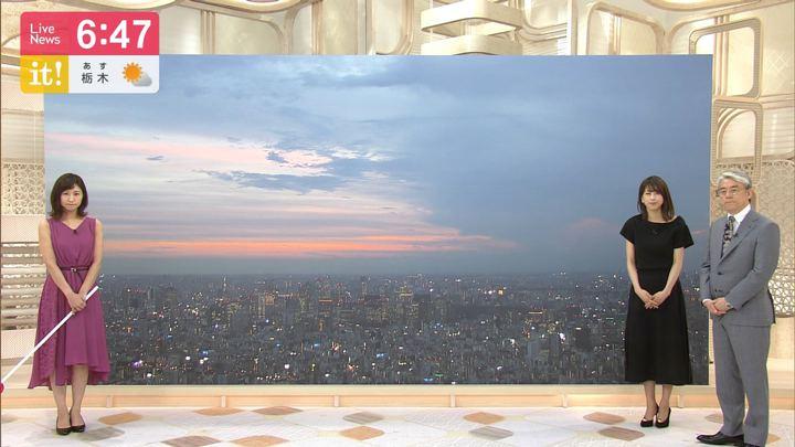 2019年08月09日酒井千佳の画像16枚目