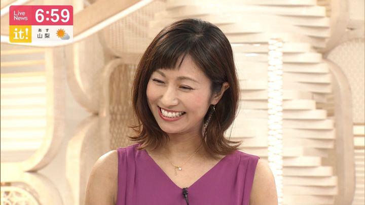 2019年08月09日酒井千佳の画像17枚目